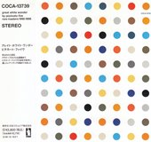 Pizzicato Five_great white wonder (COCA-13739 )_スケルツォ倶楽部