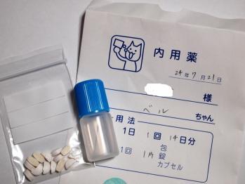 ・セフポドキシム プロキせチル錠(抗生物質)  ・ジベカシン硫酸塩(点耳液)