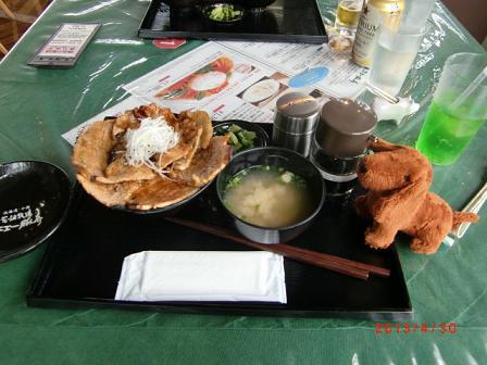 ホェー豚丼