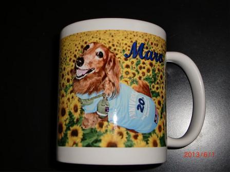 マグカップ・ひまわり畑