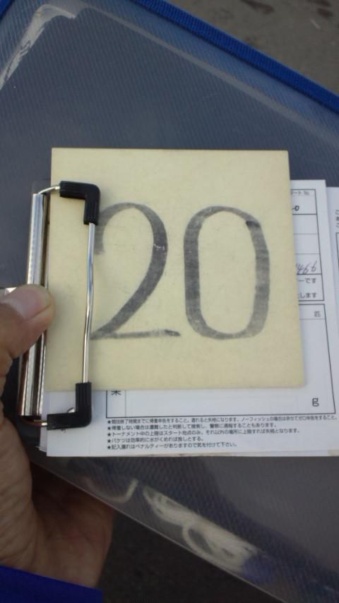 201207082141403f1.jpg