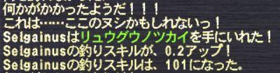 20141027_001.jpg