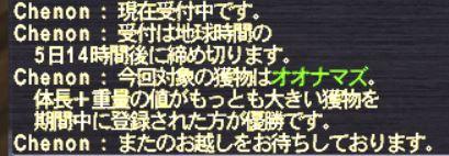 20141027_002.jpg