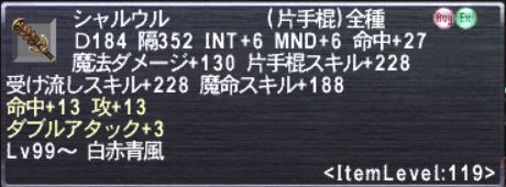 20141112_001.jpg