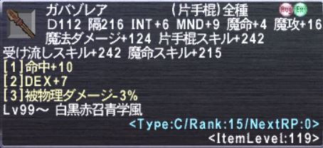 20141113_004.jpg