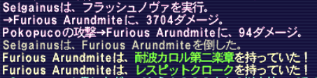 20141113_02.png