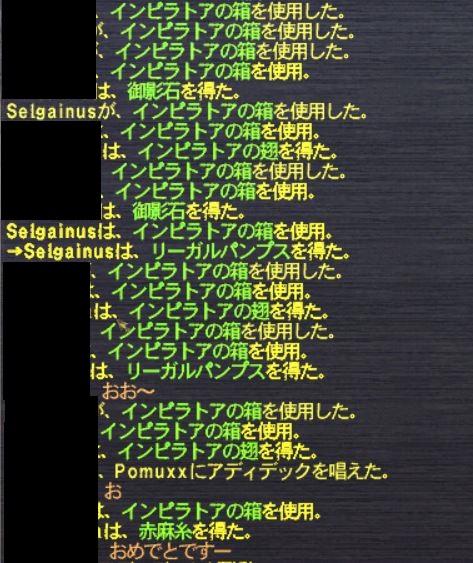 20141124_002.jpg