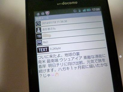 P1040893.jpg