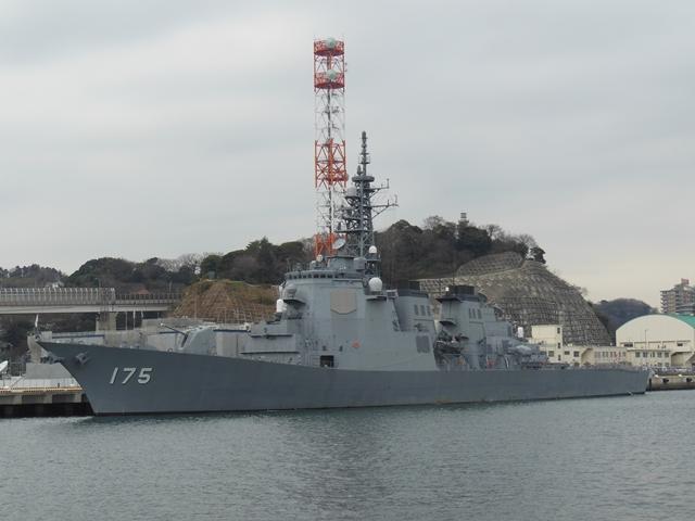 DDG-175