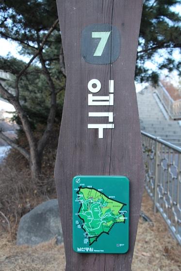 140118namsan (5)