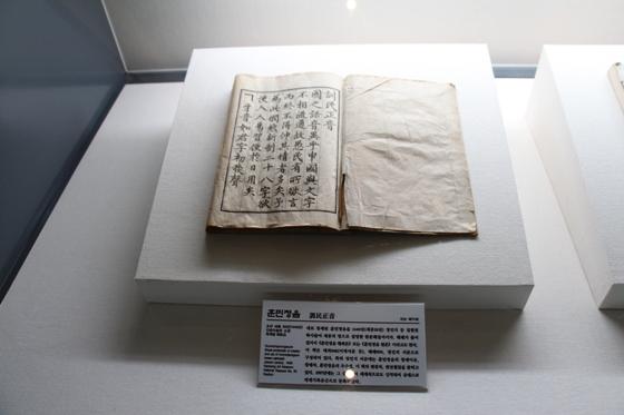 140201ryo (5)