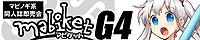 banner_g4.jpg