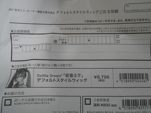 DSCN7802.jpg