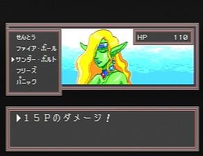 ダークウィザード~蘇りし闇の魔導師