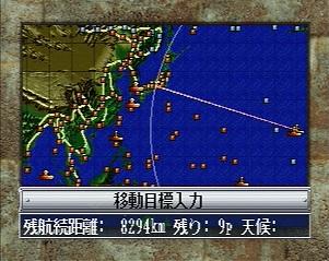 太平洋の嵐2 ~疾風の艨艟~