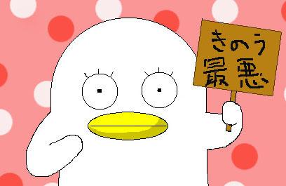 sauaku.jpg