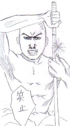 umibouzu.jpg