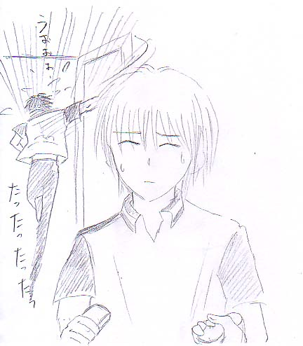 yonaka.jpg