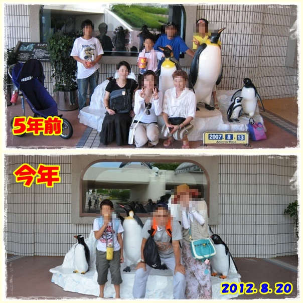 1page_20120827223814.jpg