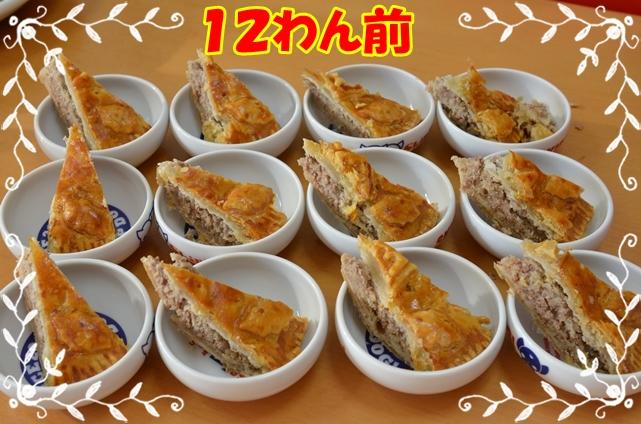 DSC_2485_20121114092851.jpg
