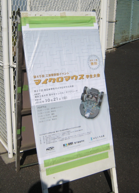 20121021_001.jpg