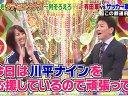 くりぃむクイズ_ミラクル9 2時間スペシャル 無料動画〜120530