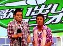 はねるのトびら 無料動画〜120530