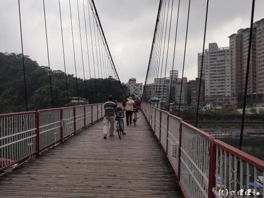 碧潭ビータン31