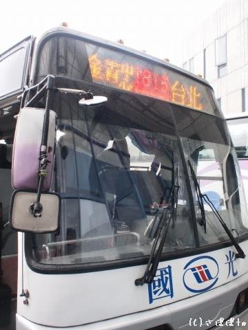秦師父水煎包15