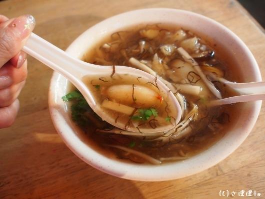 呉記蟹羹-油飯8