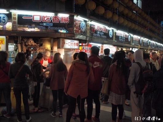 呉記蟹羹-油飯11