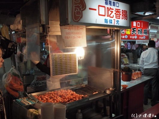 呉記蟹羹-油飯13