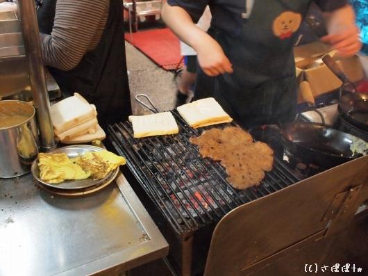タンカオ三明治7