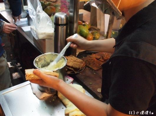 タンカオ三明治8