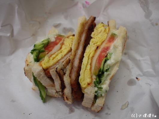タンカオ三明治26