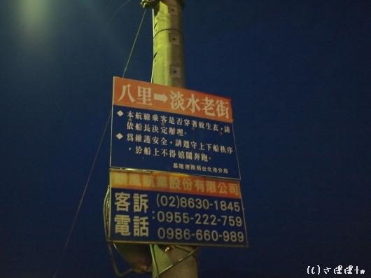 八里米血gao14
