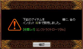 RedStone 12.07.26[02]