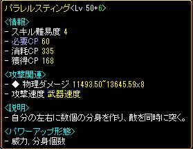 RedStone 12.07.30[03]