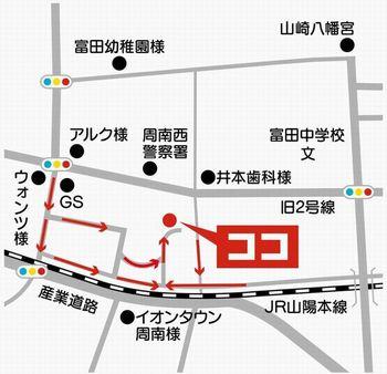 完成見学会20140125 地図hp