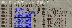 20131228225557.jpg