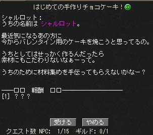 20140206060031.jpg