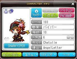 Maple120628_001343編集