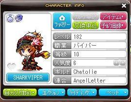 Maple120627_010145編集
