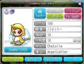 Maple120708_032822編集