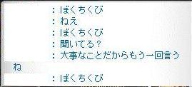 Maple120707_053931編集