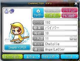 Maple120709_011952編集
