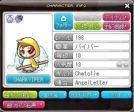 Maple120713_013938編集