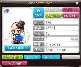 Maple120912_001358.jpg