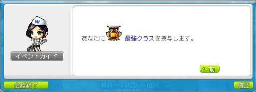 Maple130307_203543.jpg