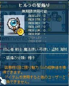 Maple130528_185448.jpg